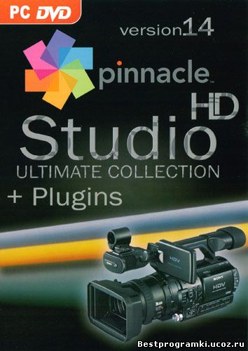 15. pinnacle studio 15 код активации - Серийный номер для установки