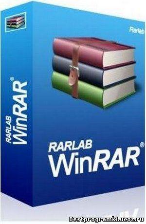 WinRAR 3.80 Final + crack (key) Русская версия.